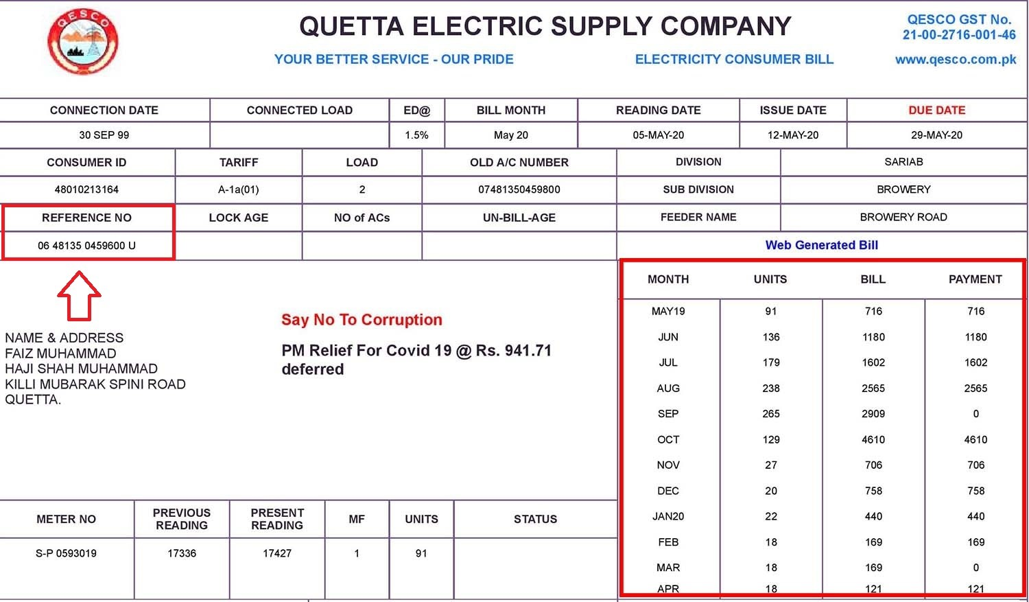 QESCO Bill reference number for bill calculation